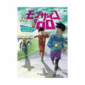 Mob-Psycho-100-Character-Official-Guide-Book-TV-Anime-Art-Illustration