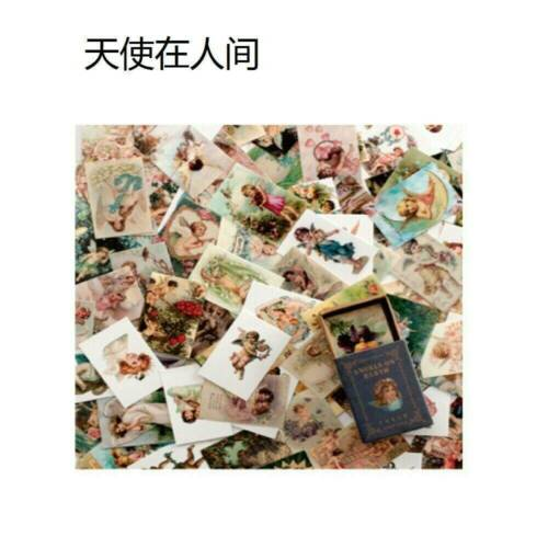 100Pcs//Lot Vintage Paper Sticker Collection Of Scrapbooking Retro Boxed Stickers