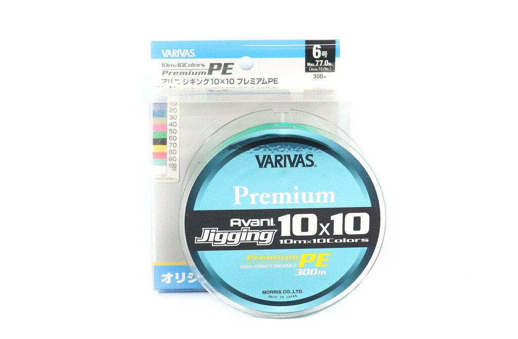 Varivas P.E Linea nuovo Avani Jigging Premium 10 x 10 300m P.E 6 72lb (8538)