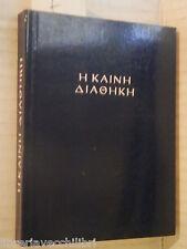 NUOVO TESTAMENTO GRECO BAMBAS libro religione Bibbia Vangeli Epistole San Paolo