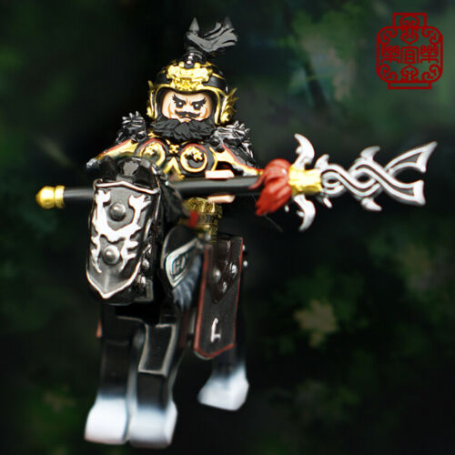 Horse Lego Minifigure. LEYILE BRICK Custom Three Kingdoms Zhang Fei