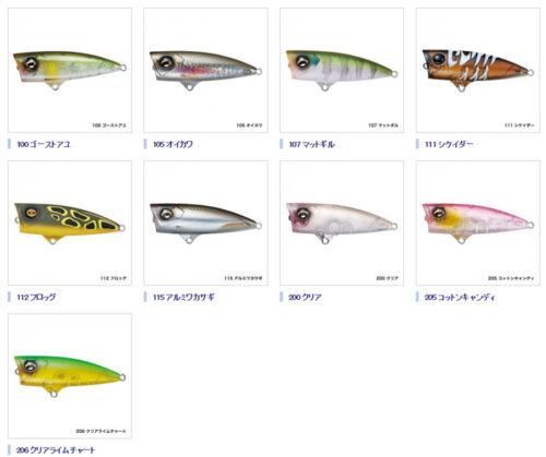 SHIMANO Bantam Chug Walker Popper ZH-106P Color variations 1016