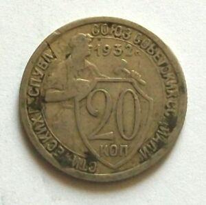 20 KOPIEJEK 1932 ROK ZSRR CCCP - Suwalki, Polska - 20 KOPIEJEK 1932 ROK ZSRR CCCP - Suwalki, Polska