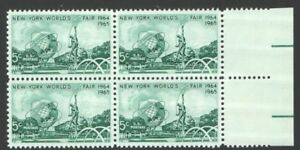 Vintage-Unused-US-Postage-Block-5-Cent-Stamps-NEW-YORK-WORLD-039-S-FAIR-1964-1965