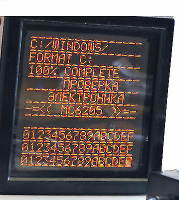 Rarest NOS//NIB NIXIE MATRIX screen 100x100 10000 Z568M