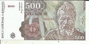 UNC CONDITION ROMANIA 500 LEI 1991  P 98