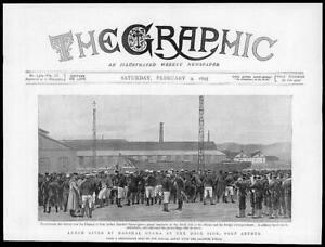 1895-Antique-Print-SINO-JAPANESE-WAR-PORT-ARTHUR-DOCKS-MARSHAL-OYAMA-019