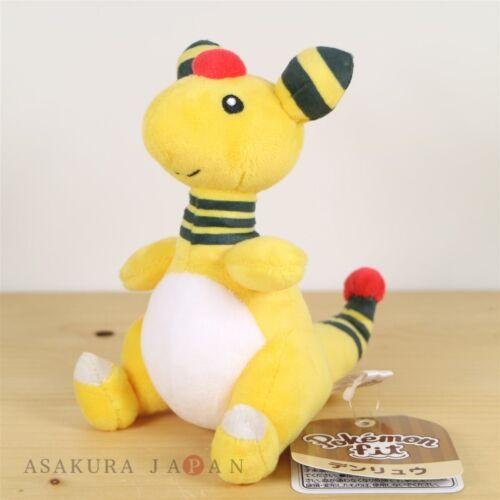 Pokemon Center Original Pokemon fit Mini Plush #181 Ampharos doll Toy Japan