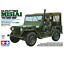 Tamiya-35334-U-S-Utility-Truck-M151A1-034-Vietnam-War-034-1-35 miniature 1