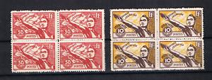IndoChina-1944-Satz-334-35-Sport-Viererblocke-Postfrisch