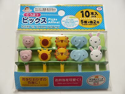 KAWAII Japanese BENTO accessories FOOD PICKS animals FREE SHIPPING