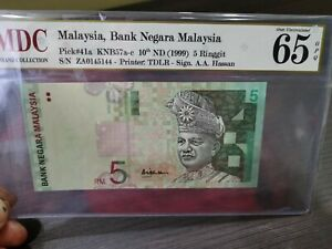 5 Ringgit replacement 65epq Hassan 1999