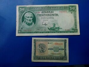 World Currency P-107 1939 GREECE 50 Drachmai