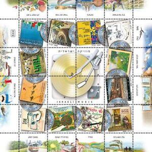 ISRAEL-2011-ISRAELI-MUSIC-12-STAMP-SHEET-MNH