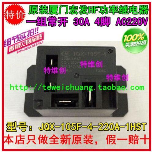 5PCS X HONGFA relay JQX-105F-4-220V-1HS 220VAC 30A HF105F 4PIN