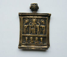 Antique 17th century Russian Orthodox Brass Travel Icon Deesis / Selected Saints
