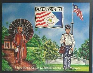 MALAYSIA-1992-125-ANNIVERSARY-OF-MALAYSIA-MINIATURE-SHEET-MNH-OG