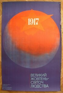 Soviet Original political POSTER Great October 1917 USSR Communist propaganda