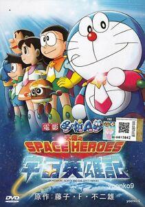 Doraemon: Nobita's Space Heroes (2015) Movie _ English Sub ...