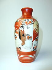 Kutani ? Vase Japan um 1920 Meiji B-5002