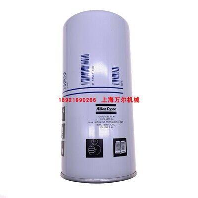 1625481100 Oil Separator for Atlas Copco Screw Air Compressor Part 1625481150