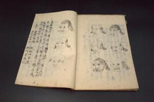 Japanese-Antique-handwritten-Edo-period-Sinners-Rare-armor-Head-Book-APB73