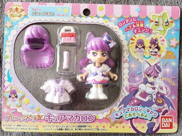 New Bandai Kira Kira Precure A La Mode Pre-corde Doll Cure Whip Toy Pretty Cure