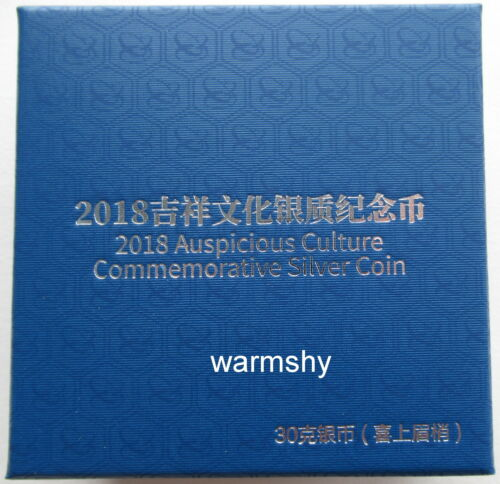 China 2018 Auspicious Culture Happiness Shining Eyebrow Silver Coin 10 Yuan COA