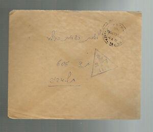1956 Haïfa Israël Stampless Cover Surface LustréE