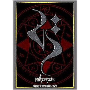 "Bushiroad /""Fate//Apocrypha/"" Shirou Kotomine Card Sleeves Vol. 1554"