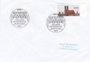 Germany 1994 500th anniversary of Frauenkirche Munich FDC VGC - Leicester, United Kingdom - Germany 1994 500th anniversary of Frauenkirche Munich FDC VGC - Leicester, United Kingdom