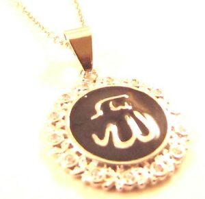 Name of god allah in arabic chain necklace pendant islamic silver image is loading name of god allah in arabic chain necklace aloadofball Images