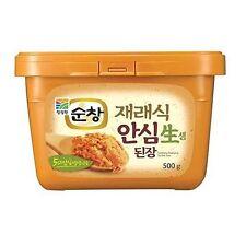 Korean Soybean Paste - Dwenjang - Container Size: 500g