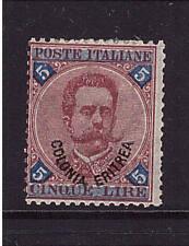Italienisch Eritrea, Mi-Nr. 11 Umberto, ungebraucht (21413)