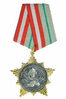 RUSSIAN MEDAL  KOLOBANOV TANK BATTLE MASTER (2387)