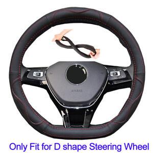 D Shape Car Steering Wheel Cover For Audi TT S3 S5 SQ5 TTS R8 VW jetta Golf GTI