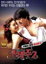 "KOREAN MOVIE ""Oh! My God 2"" DVD/ENG SUBTITLE/REGION 3/ KOREAN FILM"