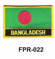 2-1/2'' X 3-1/2 Bangladesh Flag Embroidered Patch