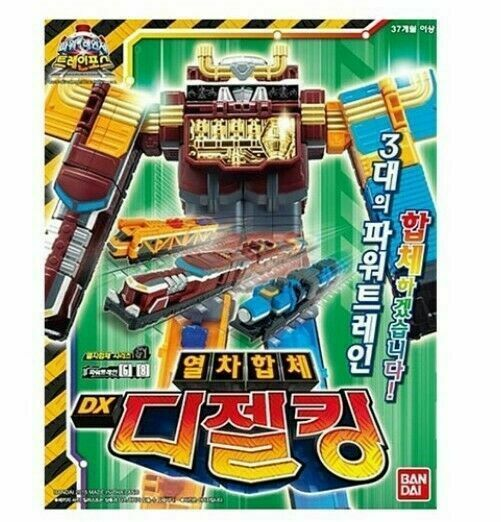 Power Rangers Train Force DX Diesel King Train Combine Combine Combine Robot Toy_RU 505b58