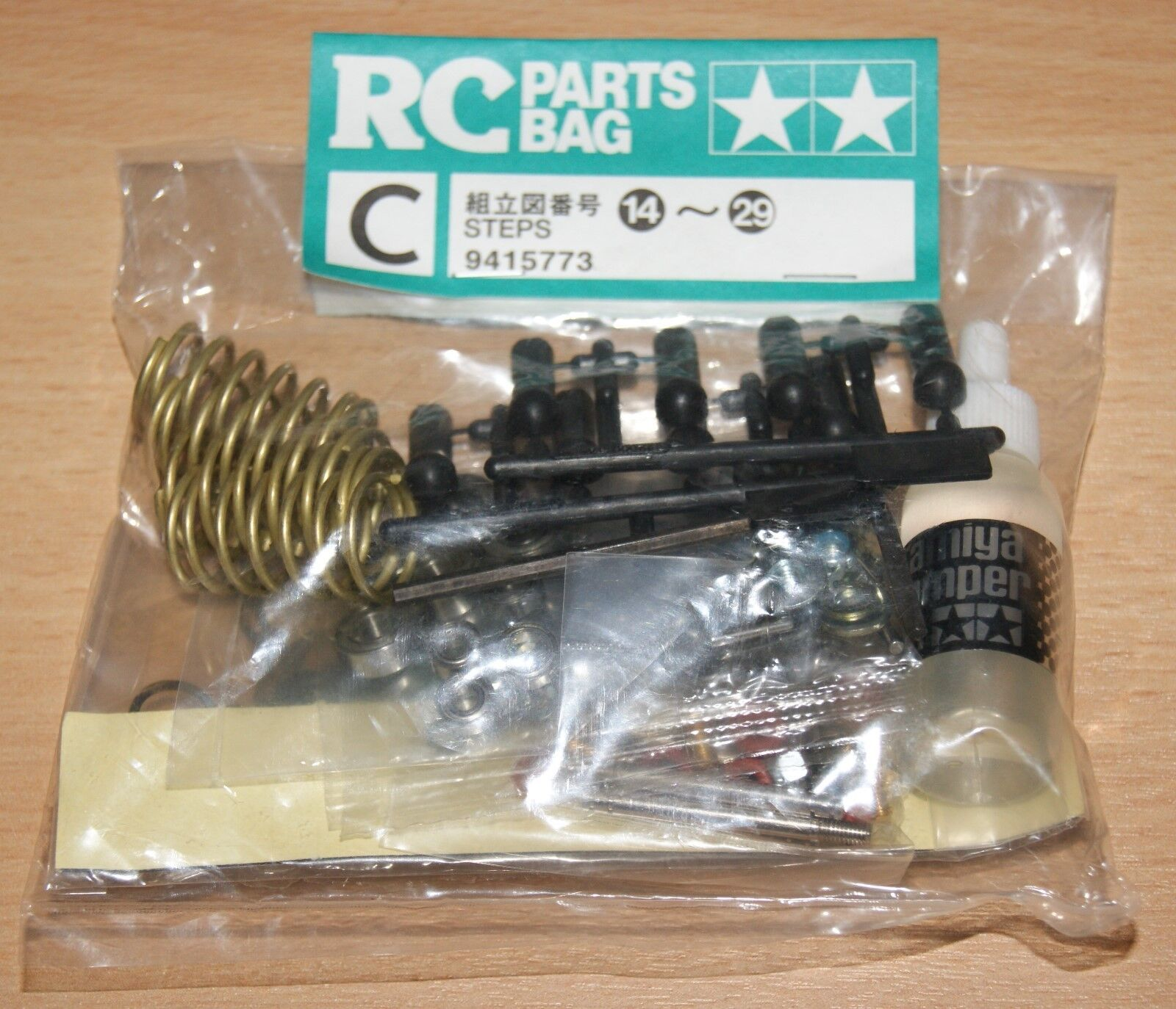 Tamiya 58272 Corvette C5-R MR-S TT TA04S, 9415773 1941573 Metal Parts Bag C, NIP