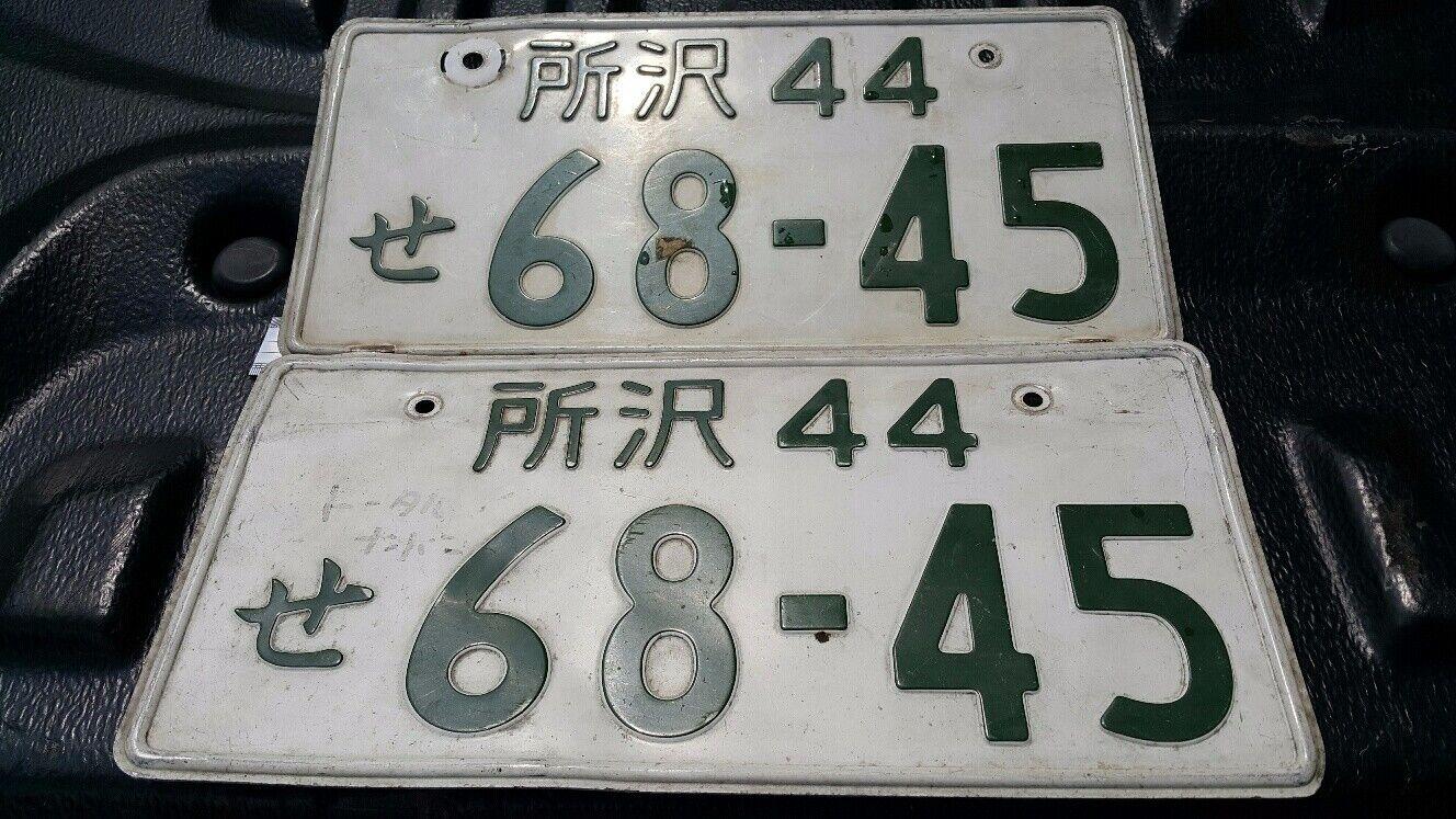Purchase GENUINE PAIR VINTAGE JDM JAPANESE LICENSE PLATES ...