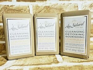 3-Castelbel-Cleansing-Detoxifying-Nourishing-Lemongrass-w-Ginger-Root-Bar-Soap