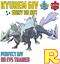 6IV-KYUREM-SHINY-or-NOT-ITEM-POKEMON-SWORD-amp-SHIELD miniatura 1