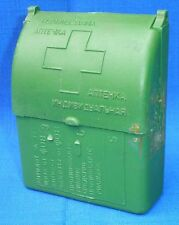 Russian Army Personal FIRST AID Pocket KIT Box AI-1