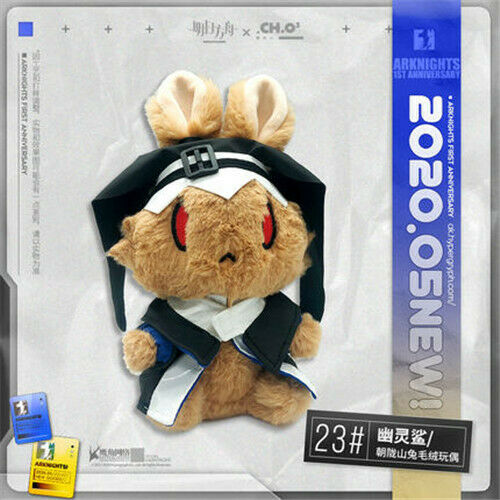 Limit Arknights Guard Specter Plush Doll Toy Rabbit Game Official Sa