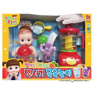Kongsuni Mixer Bath Play Set Role Play Kids Toy Korean Tv Character
