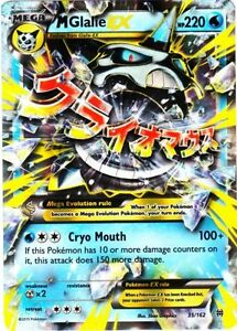 Pokemon Card 35//162 Mega Glalie EX BREAKThrough