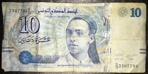 TUNISIA-TUNISIE-10-DINARI-2013-DIX-DINARS-ABOU-EL-KACEM-CHEBBI-MOLTO-RARA