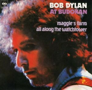 NM-7-034-VINYL-FRENCH-PRESSING-BOB-DYLAN-At-Budokan-Maggie-039-s-Farm-Watchtower-7468