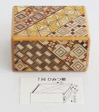 Japanese Wooden Secret Puzzle Box 6cm 7 steps (Hakone Yosegi Bako Japan) A2